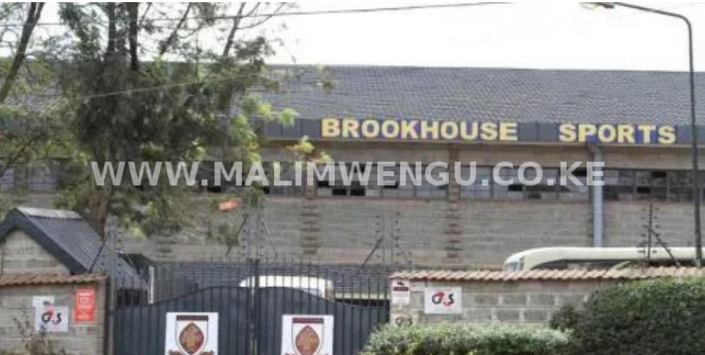 Brookhouse Schools